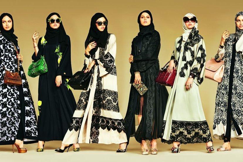 Muslim Clothing Names